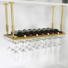 酒吧吧台葡萄酒紅酒架創意酒架紅酒杯掛架酒杯架懸掛倒掛高腳杯架  一米陽光