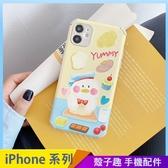 麵包小鴨 iPhone SE2 XS Max XR i7 i8 plus 浮雕手機殼 網紅鴨子 保護鏡頭 全包蠶絲 四角加厚 防摔軟殼
