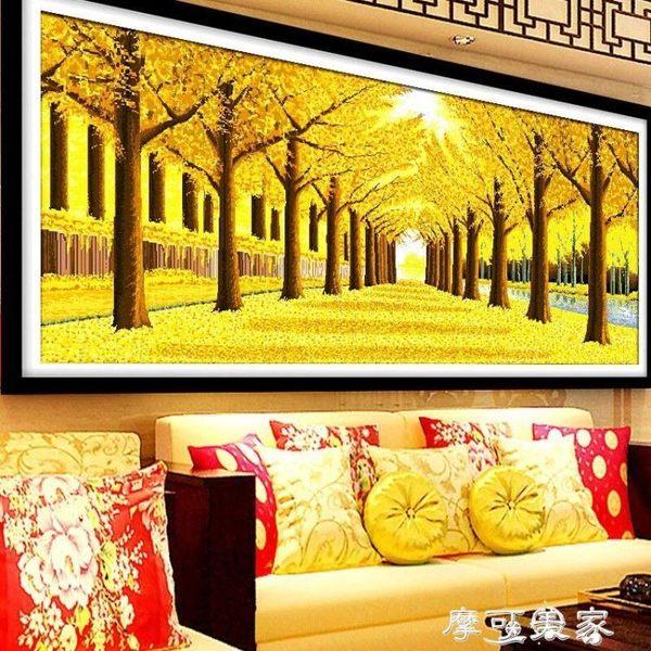 純手工繡好的十字繡成品純手工黃金滿地黃金大道客廳辦公室風景畫 igo摩可美家