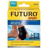 3M Futuro 可調式運動排汗型護踝 1個/盒★愛康介護★