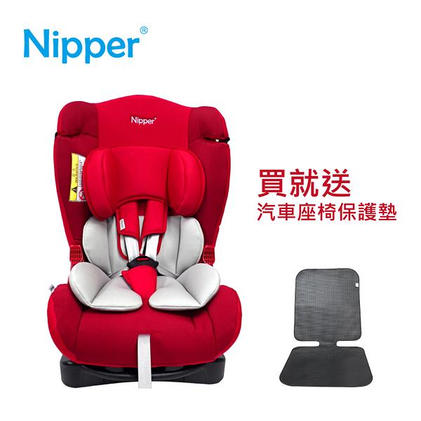【Nipper】All-in-One 0-7歲安全座椅- 紅色 (送限量NIPPER汽車座椅保護墊)