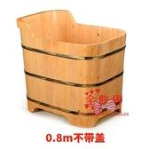 洗澡木桶 香柏木桶浴桶熏蒸小戶型泡澡桶成人洗澡盆實木帶蓋洗澡木桶T