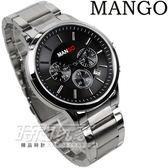MANGO 公司貨 三眼多功能計時碼錶 不銹鋼帶 黑色面 防水手錶 MG950004-88