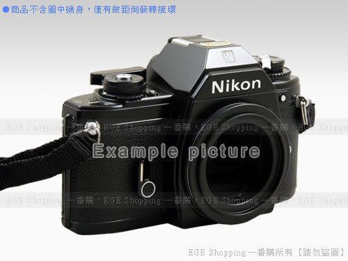 EGE 一番購】PENTAX PK倒裝轉接環 倒裝接環,微距攝影專用【52 55 58mm】