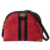 【GUCCI 古馳】499621 雙G Logo Ophidia系列麂皮貝殼包(紅色)