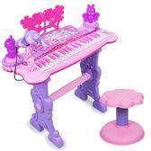 帶麥克風女孩1-3-6歲寶寶早教益智兒童電子琴玩具   LVV8363【衣好月圓】TW