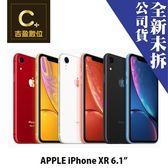 APPLE iPhone XR 64G 6.1吋 空機 板橋實體店面 【吉盈數位商城】  iPhoneXR