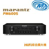 《麥士音響》 marantz馬蘭士 HiFi 綜合擴大機 PM6005