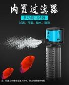魚缸過濾小型氧氣泵靜音潛水泵三合一循環外置增制機烏龜缸凈水器 創時代3C館