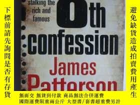 二手書博民逛書店英文原版書罕見8th confession by James P