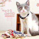 Pr 寵物項圈 日本和風貓咪鈴鐺項圈