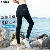 健身褲女假兩件運動緊身瑜伽褲外穿高腰提臀跑步健美彈力夏服薄款 蘿莉小腳丫