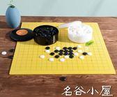 【618好康又一發】围棋五子棋成人双面棋套装黑白棋子