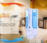 賓館酒店浴室壁掛式手動雙頭沐浴露瓶子盒子給皂液器洗手液器 igo魔方數碼館