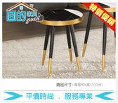 《固的家具GOOD》24-2-AP 丹妮莉1.4尺原石小圓几