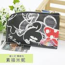 ☆小時候創意屋☆ 迪士尼 素描米妮 頸掛包 手機包 卡片包 零錢包 證件包 收納包 悠遊卡包 短夾