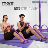 仰臥起坐健身器材家用運動瘦身減肚子瘦腰收腹肌訓練器腳蹬拉力器中秋禮品推薦哪裡買