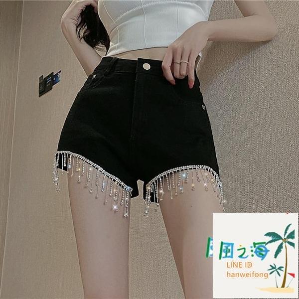 白色高腰牛仔超短褲女夏季黑色顯瘦闊腿流蘇水鉆褲子【風之海】