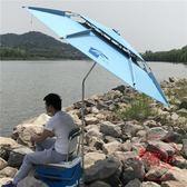 小魚兒釣魚傘2.2米萬向防雨戶外釣傘2.4米釣魚傘jy防曬遮陽傘垂釣傘 最後1天下殺89折