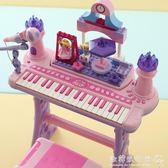 兒童電子琴 女童孩寶寶鋼琴玩具琴帶麥克風1-3-6歲生日禮物初學品YYP  『歐韓流行館』