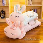 兔子毛絨玩具抱枕公仔小白兔枕頭可愛女孩布娃娃玩偶【米蘭街頭】YDL