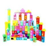 兒童桶裝木制積木100粒數字拼音識字寶寶益智玩具1-2-3-6周歲實木WY 快速出貨 全館八折