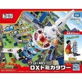 TW79964 麗嬰 日本 TOMICA 多美 交通世界 新城鎮 DX 多美摩天塔 可與新高速道路組結合