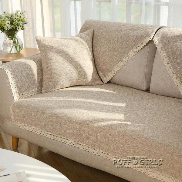 純色棉麻沙發墊布藝防滑四季通用亞麻實木簡約
