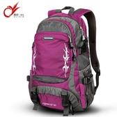 熱銷登山包旅游雙肩包旅行包女大容量休閒旅行背包男輕便運動防水戶外登山包LX