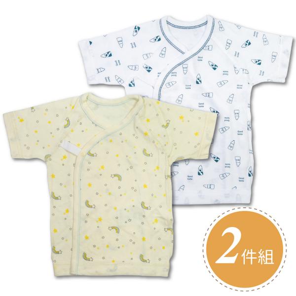 母嬰同室 三層綿提花和尚服(2件組) 純棉親膚 新生兒服 紗布衣 嬰兒服 連身裝 肚衣【GB0037】