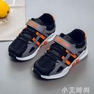 童鞋秋季兒童鞋青少年中童運動鞋男童女童跑鞋春秋鞋子潮 小艾新品
