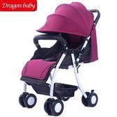 嬰兒推車超輕便攜式可坐可躺簡易折疊童車夏季新生寶寶嬰兒手推車
