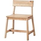 餐椅 AM-500-5 靜岡實木餐椅【大眾家居舘】