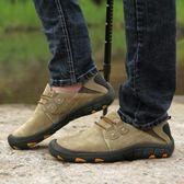 登山鞋 春夏季運動登山鞋男鞋真皮戶外鞋輕便透氣軟底越野防滑旅游徒步鞋