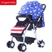 嬰兒手推車-輕便 可坐可躺折疊傘車新生兒避震車 YEC