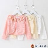 兒童外套女童寶寶空調開衫防曬服透氣小坎肩披風上衣外搭夏季【淘夢屋】