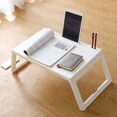 云木雜貨 簡約床上小桌子折疊桌電腦桌 家用小書桌宿舍懶人學習桌