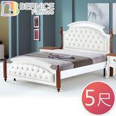 Bernice-亞蘿5尺造型實木雙人床架(不含床墊)