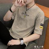【2件】夏季中袖t恤男短袖韓版新款半袖寬鬆五分袖上衣服潮流7七分袖體桖 晴光小語