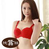 【岱妮蠶絲】BB2B60F機能集中托高立體胸型蠶絲內衣(紅色)