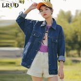 LRUD牛仔外套女2019秋季新款韓版寬鬆原宿bf短外套長袖學生上衣潮