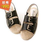 amai雙層寬帶釦飾草編休閒涼鞋 黑