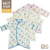 MIT長袖有機棉蝴蝶衣(專櫃品質)  新生兒服 加厚柔軟 連身衣 兔裝 嬰兒服 台灣製造【GB0029】