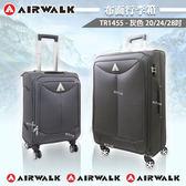 AIRWALK 布箱 20吋 行李箱 商務箱 旅行箱 登機箱 可加大 防潑水 TSA海關鎖 桔子小妹