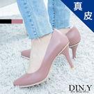 ● 產地:台灣 ● 鞋面:真牛皮 ● 內裡:真豚皮 ● 鞋墊:真豚皮 ● 尺寸:220-250