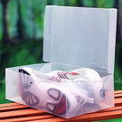 【DP130】翻開式鞋盒-男款 男鞋適用/透明鞋盒/收納鞋盒/收納盒 EZGO商城