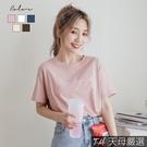 【天母嚴選】小清新簡約英文愛心圖印短袖T恤(共五色)
