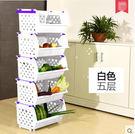 多功能加厚蔬菜水果廚房置物架收納筐儲物架廚房用品用具菜架