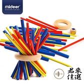 搭木棍桌遊兒童桌面遊戲親子互動益智玩具【君來佳選】