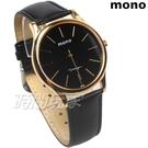 mono 簡約 高雅 設計美學 藍寶石水晶 真皮錶帶 小羊皮 男錶 金x黑 5003BG黑金大